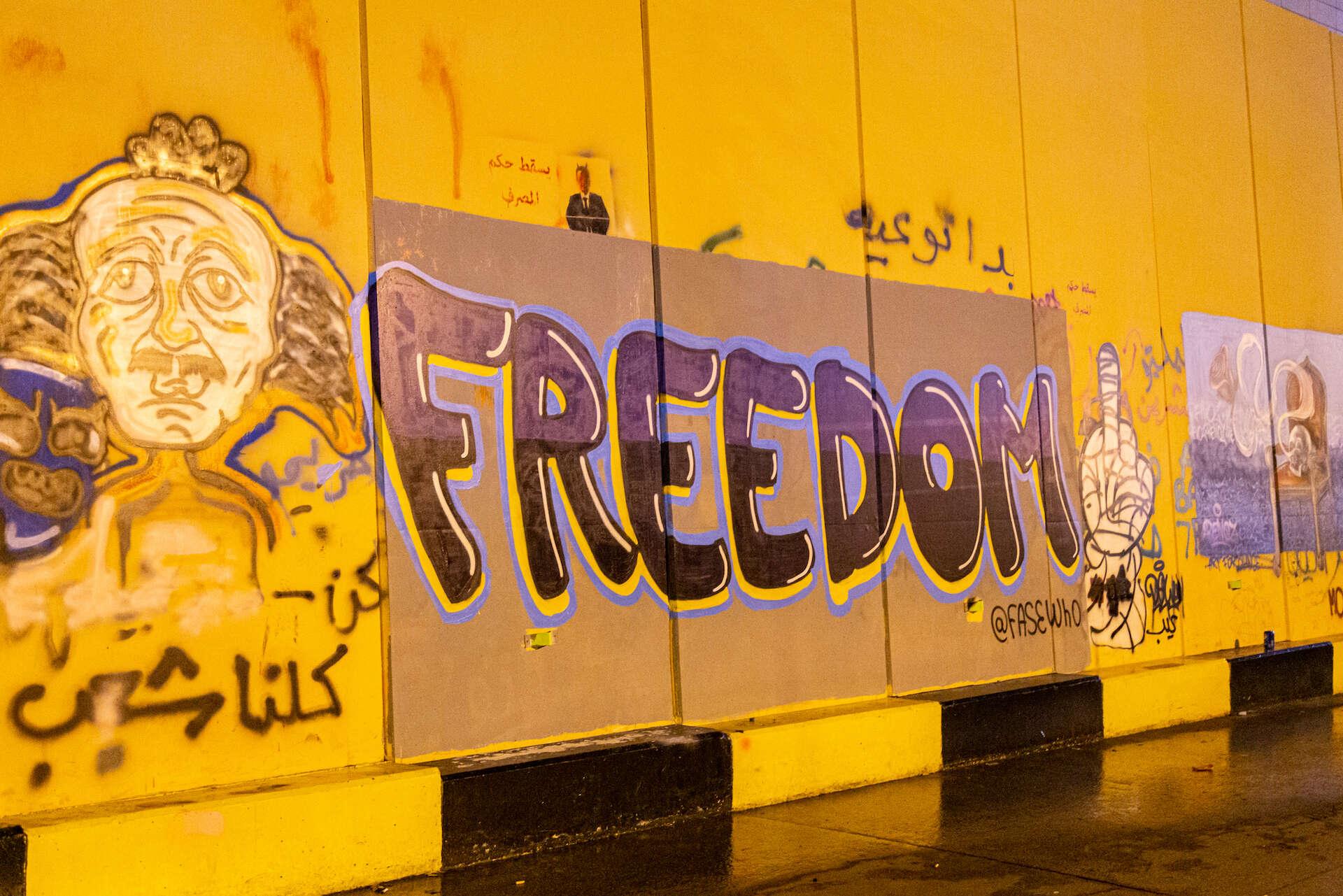 Beirut, Oktober 2019. Foto: Andrea Krogmann