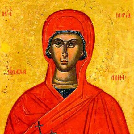 Maria von Magdala</span><span>